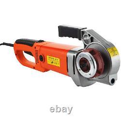 VEVOR Electric Pipe Threader Pipe Threading Machine 2300W 4 Dies 1/2-1 1/4